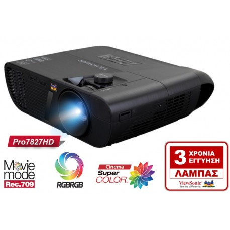 Projector ViewSonic LightStream Pro7827HD - Full HD 1080p (1920x1080), 2200 lumens, 22,000:1 contrast