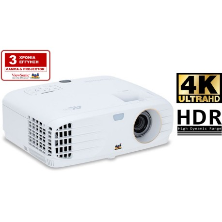 Viewsonic PX727 - 4K Ultra HD, HDR projector