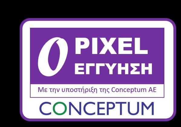 zero-pixel-warranty.png