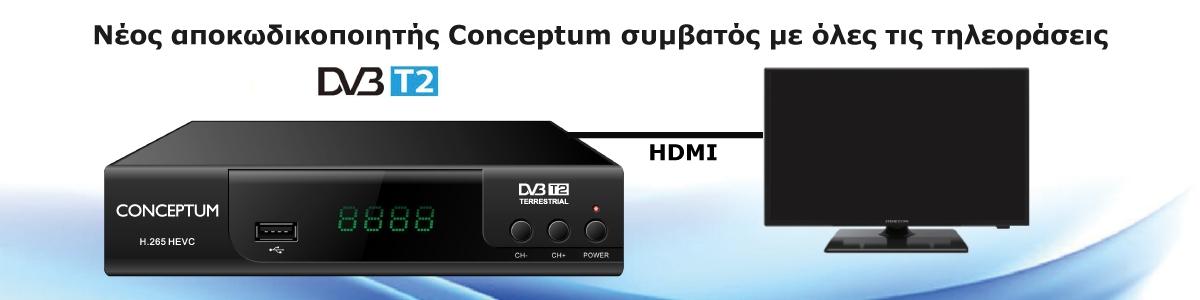 conceptum-dvb-t